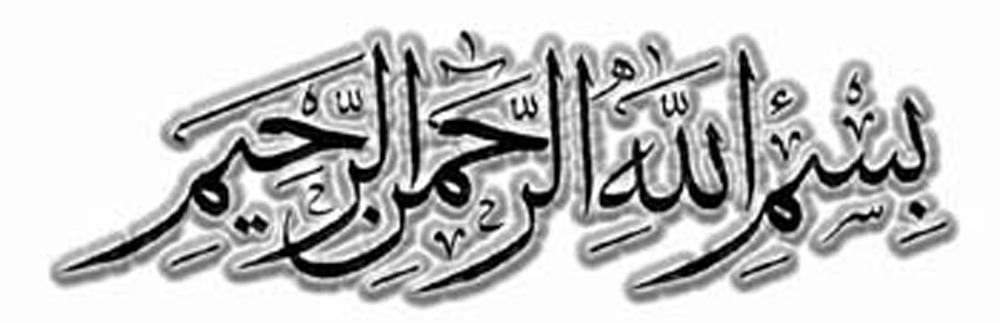 Tulisan+arab+wassalamualaikum