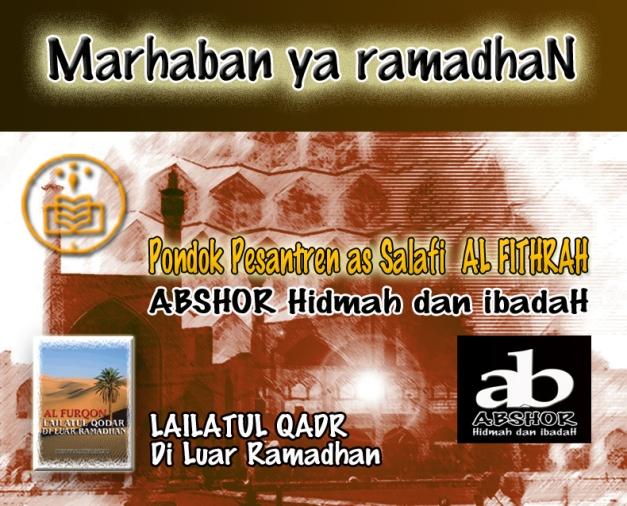al-fithrah-ramadhan-2-jpg